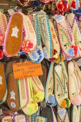 Greek Woollen Slippers