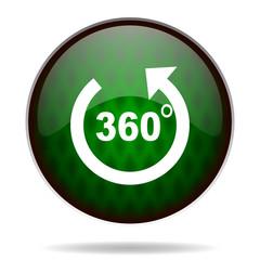 panorama green internet icon