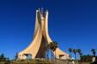 Mémorial du Martyr à Alger, Algérie - 72226777