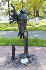 Вологда. Памятник уму и сообразительности - птица Говорун