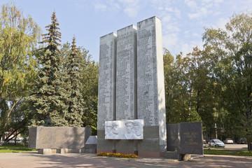 Памятник вологжанам - Героям Советского Союза