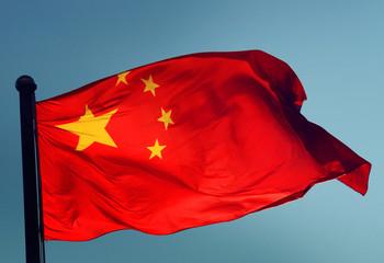 Chinese Flag Waving Patriotism Concepts