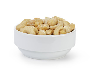 heap of dry cashew nuts in bowl