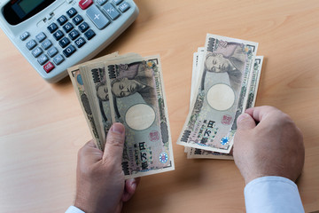 Japanische Yen Geldscheine