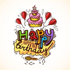 Birthday card sketch