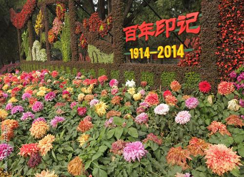 Foto op Aluminium Beijing The Beijing Chrysanthemum Festival in Zhongshan Park