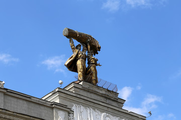 Landmarks in the territory of VDNKh in Moscow, Russia