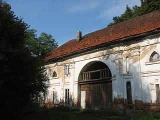 Заброшенная усадьба в литовской деревне