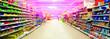 Leinwanddruck Bild - Wide perspective of empty supermarket