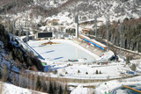 Medeo (Medeu) rink in Almaty, Kazakhstan