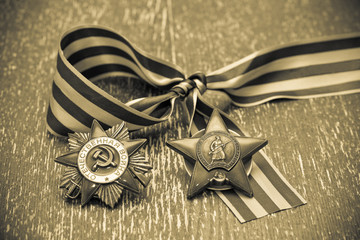 Order of the Red Star - Award WWII. George Ribbon