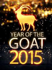 Year of The Goat 2015 Yellow Night Beautiful Bokeh 3D Portrait