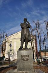 Monument P.I. Tchaikovsky.