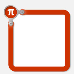 red frame for any text with pi symbol