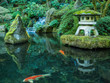 A Lantern and Koi in the Portland Japanese Garden - 72382337