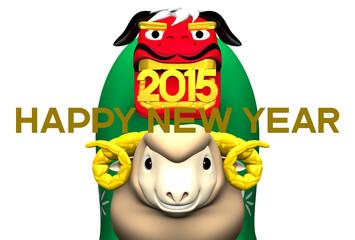 Smile Sheep, 2015 Lion Dance, Greeting On White
