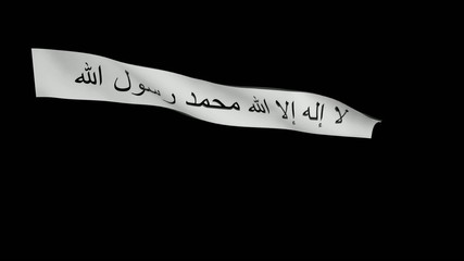 Flag animation with alpha - Ansar al-Islam