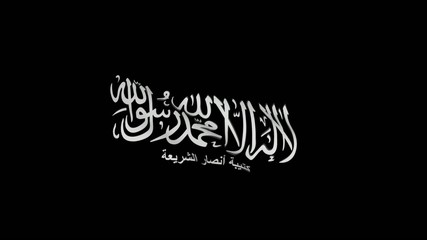 Flag animation with alpha - Ansar al-Sharia (Libya)