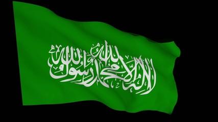 Flag animation with alpha - Hamas