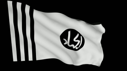 Flag animation with alpha - Jaish-e-Mohammed