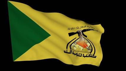 Flag animation with alpha channel - Kata'ib Hezbollah