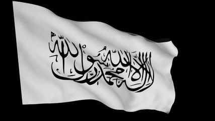 Flag animation with alpha - Taliban Islamic fundamentalist