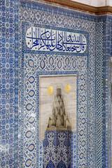 Mihrab in Rustem Pasa Mosque, Istanbul