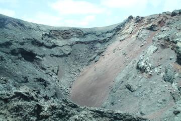 Dentro de un crater