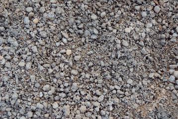 Бетон с крупными камнями