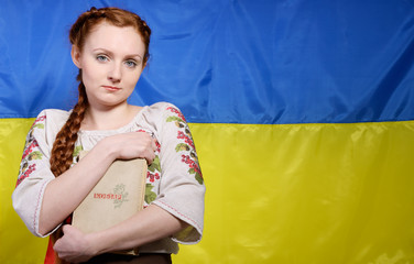 Ukrainian girl with a famous book