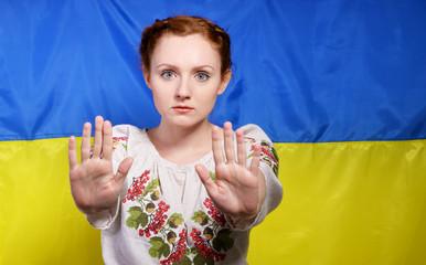 Ukrainian girl at movement of protection