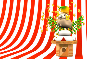 Smile Brown Sheep And Rice Cake On Stripe Text Space