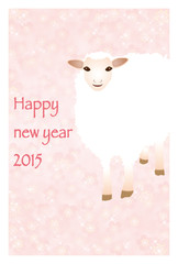 new year greeting card 2015