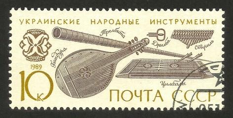 Ukrainian folk instruments