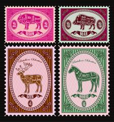 set of vector postage stamps with boar, bison, deer, horse