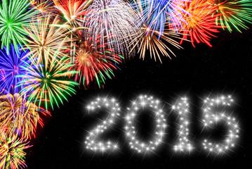 Feuerwerk - 2015