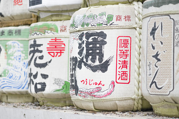 Sake Casks - Barrels of Japanese rice wine lined and stacked