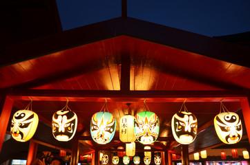 Japanese lantern or lamp  traditional lighting of Japan