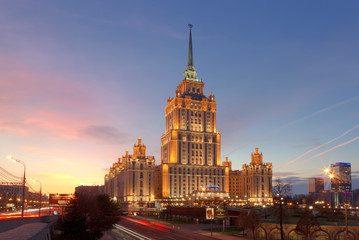 Building of the hotel Radisson Royal, Moscow