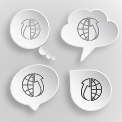 Globe and array up. White flat vector buttons on gray background