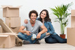 Leinwanddruck Bild - Young Couple Moving To New House