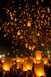 Flying Lantern - 72584546