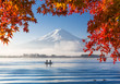 Mt. Fuji and Kawaguchiko lake with morning fog in autumn - 72613599