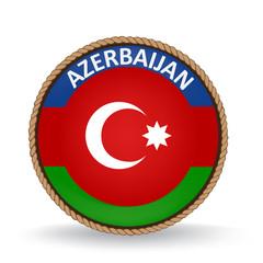 Azerbaijan Seal