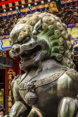 Dragon Bronze Statue Roof Summer Palace Beijing China