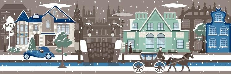 Зимний городской пейзаж .