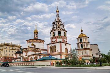 Church in Irkutsk, Russia