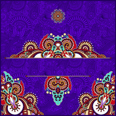 invitation card with neat ethnic violet background