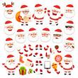 Set of Cartoon Santa Claus for Your Christmas Design or Animatio