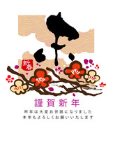年賀_手描き梅_新春_2015
